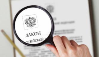 Законопроект об апартаментах разработан и вынесен на общественное обсуждение