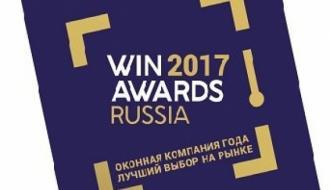 Знак премии WinAwards Russia представят на форуме STiS 2017