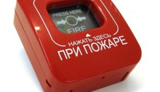 Пожарная защита объектов: монтаж, особенности и требования