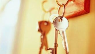 Как купить двухкомнатную квартиру и сэкономить