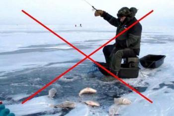 10 мест области, где зимой запретили ловить рыбу
