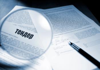 Антимонопольщики отчитались о разоблачении тендерной заговора