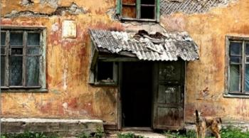 Аварийного жилья в России не становится меньше
