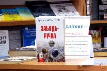 Братья Капрановы отправятся в тур По с книгой, которую писали 4 года