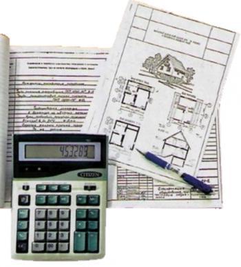 ГИС ценообразования повысит эффективность подготовки строительных смет