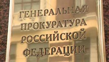 Генпрокуратура посчитала преступления в долевом строительстве