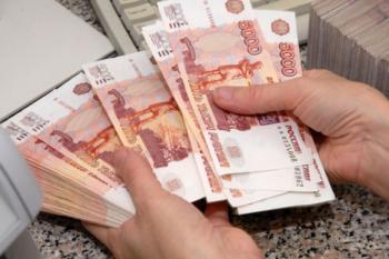 Главгосэкспертиза РФ сэкономила стране более 295 млрд рублей