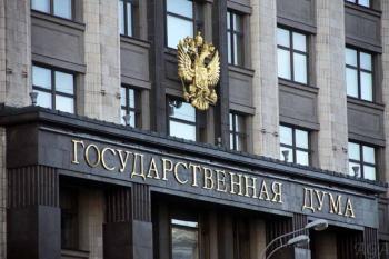 Госдума рассмотрит законопроект о новых штрафах в долевом строительстве