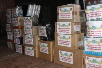 Хмельницкая область отправила для Авдеевки около 30 тонн гуманитарной помощи