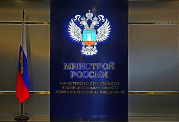 Кадровый архитектурный резерв создадут в России