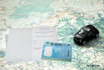 Как и за сколько теперь можно получить международное удостоверение водителя