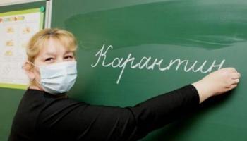 Как карантин в хмельницких школах повлияет на новогодние утренники