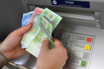 Как национализация Приватбанка отразится на финансах хмельничан