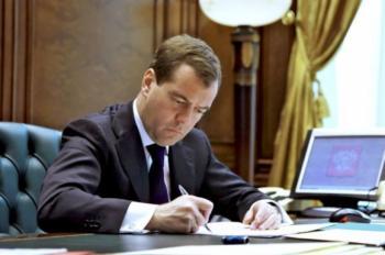 Медведев подписал документы по работе Фонда защиты прав дольщиков