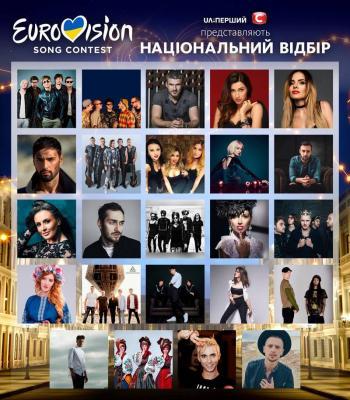 Мила Нитич вошла в полуфинал украинского отбора Евровидения-2017