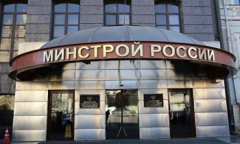 """Минстрой разработает минимальный стандарт """"смарт-сити"""" для городов РФ"""
