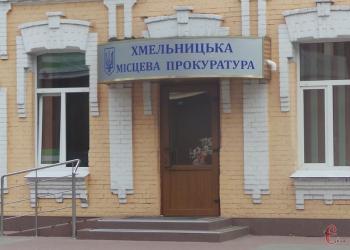 Мужчина незаконно арендовал более 267 гектаров земли в Хмельницкой области, прикрываясь фермерством