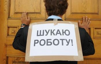 На Хмельнитчине безработных мужчин больше, чем женщин