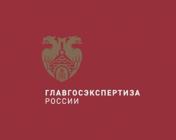 На экспертизе - около 40 проектов строительства объектов ФСК ЕЭС