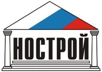 Нацсовет одобрил 32 проекта профстандартов НОСТРОЙ