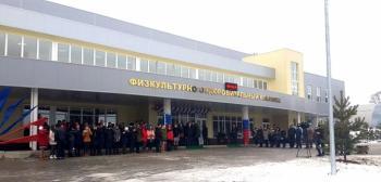 Новые стадионы в Калужской области опасны для жизни