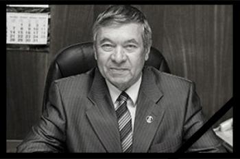 Памяти Леонида Григорьевича Кушнира