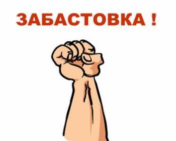 Петербургские метростроевцы не вышли на работу из-за долгов