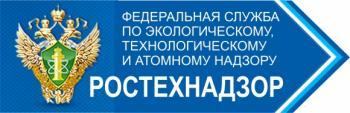 Ростехнадзор сообщил, какие СРО проверит во II квартале