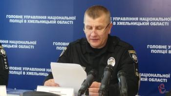 Следователи не связывают убийства валютчиков в Хмельницком и Каменце