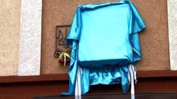 Трем погибшим бойцам АТО в Славуте откроют мемориальные доски