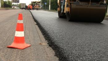 Тульская область направит на дорожные работы 4,8 млрд рублей