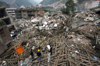 Утвержден Свод правил по обследованию последствий землетрясения