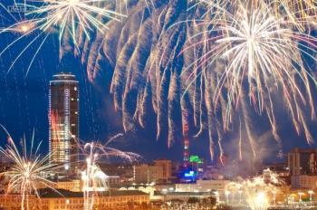 В Екатеринбурге вычислили индекс оптимизма строителей