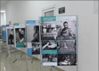 В Хмельницком покажут редкие болезни на фотографиях