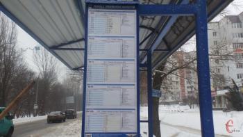 В Хмельницком вандалы разбили более 30 табличек с расписанием движения троллейбусов