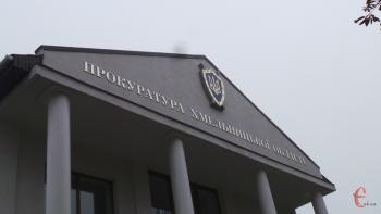 В Хмельницкой области трое людей организовали торговлю наркотиками