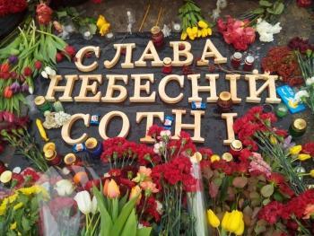 В Каменце-Подольском почтят участников Революции Достоинства