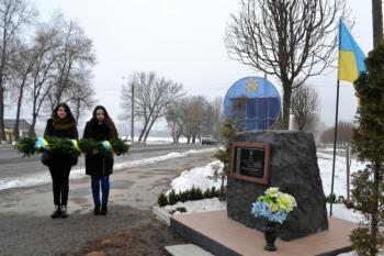 В Каменке чествовали Дмитрия Пагора, который погиб под стенами СБУ в Хмельницком