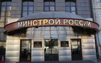 В Минстрое России прошло итоговое заседание Общественного совета