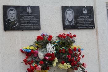 В Славуте открыли две мемориальные доски погибшим участникам АТО