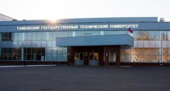 В Тамбовском техуниверситете открылась лаборатория по энергоэффективности
