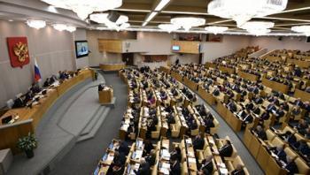 Законопроект о штрафах за нарушения в долевом строительстве внесен в Госдуму РФ