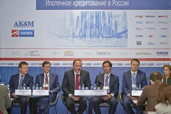 """Закрывается регистрация на XVI Всероссийскую конференцию """"Ипотечное кредитование в России"""""""
