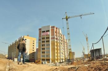 Запущена ИС с проектными декларациями долевого строительства