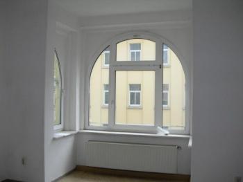 Арочные пластиковые окна. Красота и индивидуальность