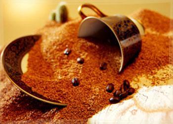 """Обязательно воспользуйтесь услугами интернет магазина кофе и чая """"Coffeetrade"""""""