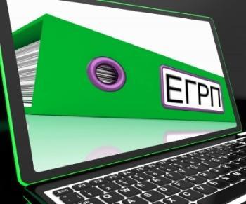 Получение выписки из ЕГРП