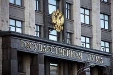 Депутаты обсудят с застройщиками новые механизмы финансирования