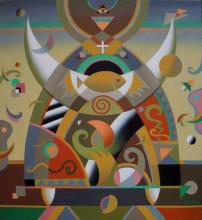Каменчан приглашают на выставку известного художника