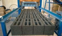 Комплекс по производству стеновых блоков построили в Серпуховском районе